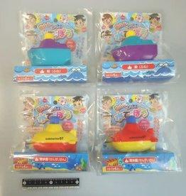 Pika Pika Japan Bathroom water toy submarine and ship