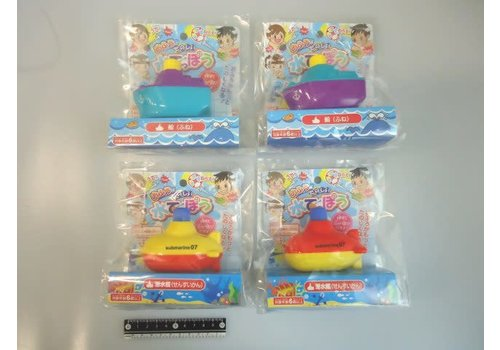 Bathroom water toy submarine and ship