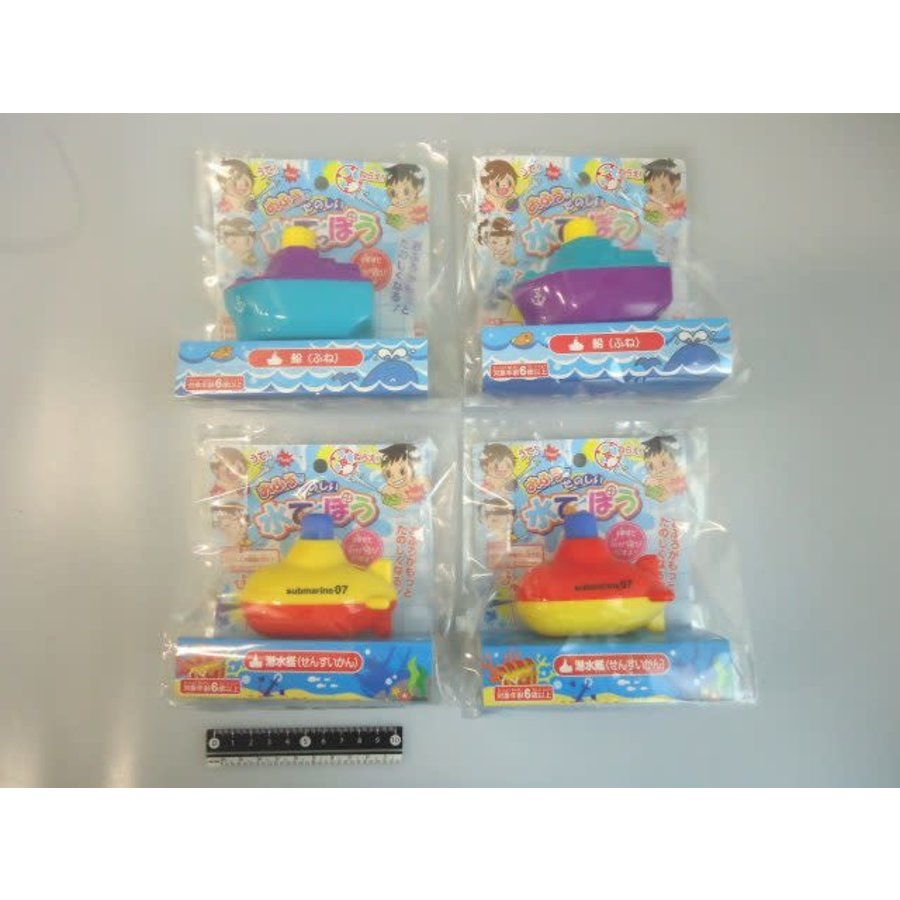 ?Bathroom water toy submarine and ship-1