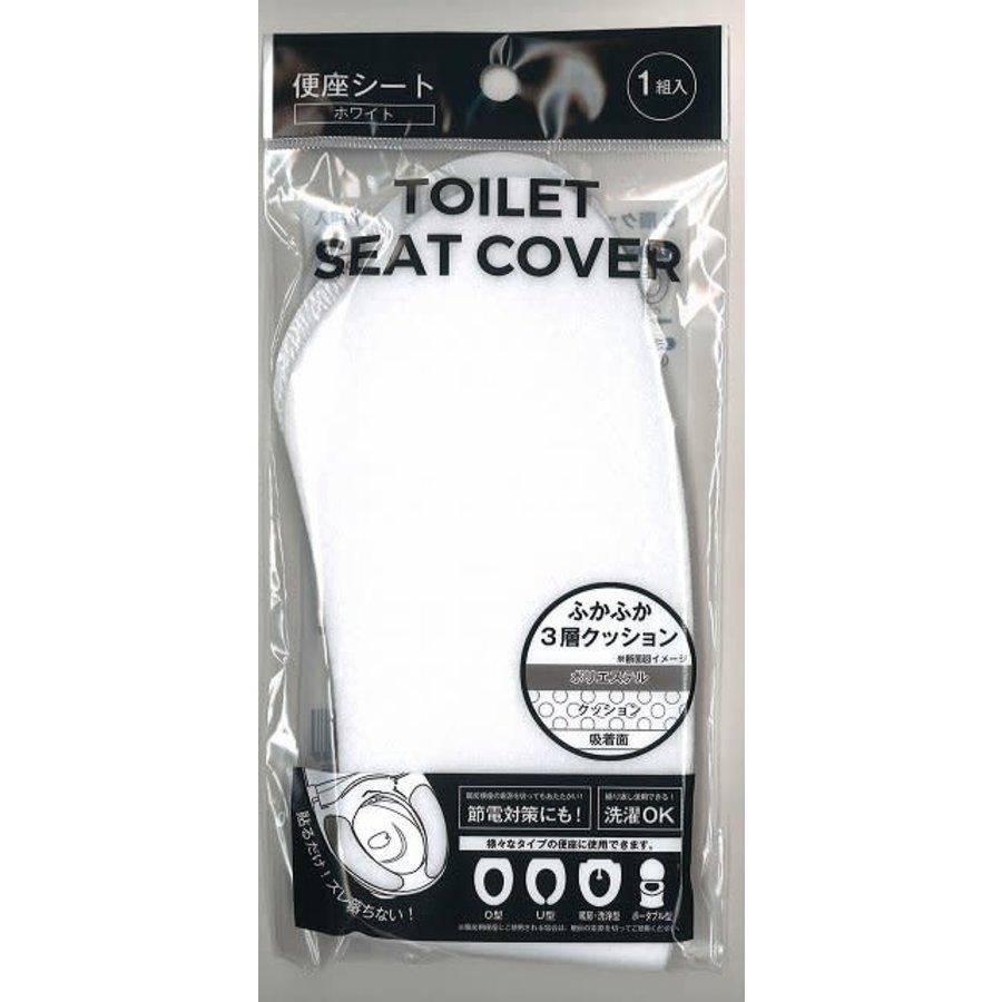 3 layered cushion toilet seat sheet white-1