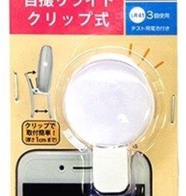 Pika Pika Japan LED selfee light with clip