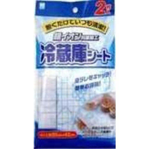 Silver Ion Antimicrobial Refridgerator Shelf Liner