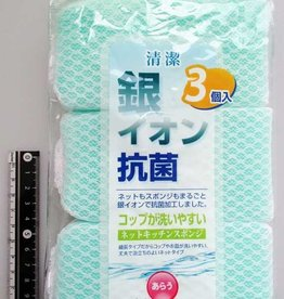 Pika Pika Japan Silver Ion Antimicrobial Meshed Sponges - set of 3