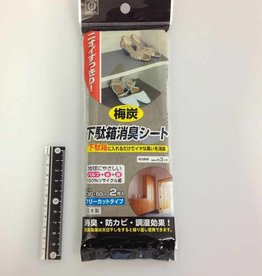 Pika Pika Japan Japanese apricot charcoal air freshener sheet for shoe box