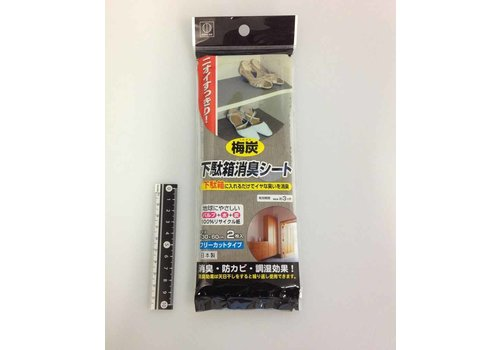 Japanese apricot&charcoal deodorant sheet for shoe shelf