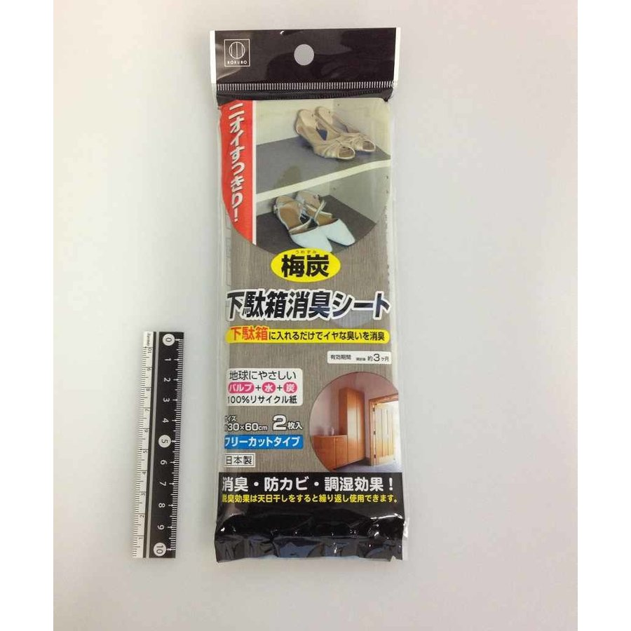 Japanese apricot charcoal air freshener sheet for shoe box-1