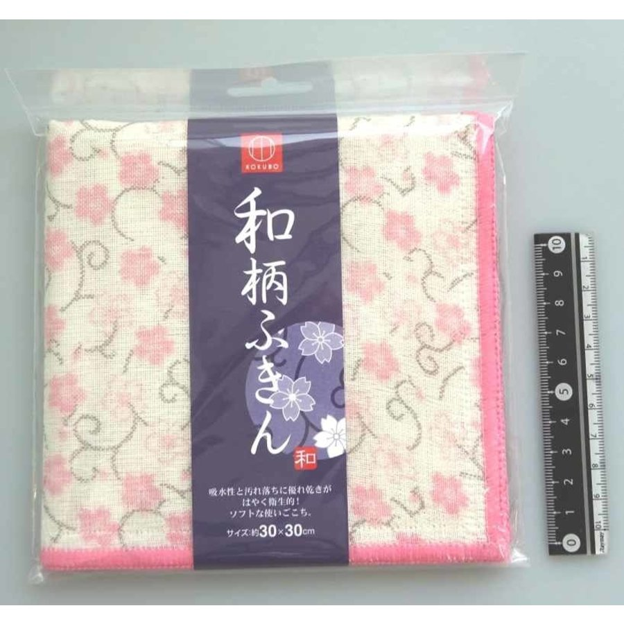Japanese traditional pattern duster cherry blossoms-1