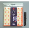 Pika Pika Japan Japanese traditional pattern duster polka dot