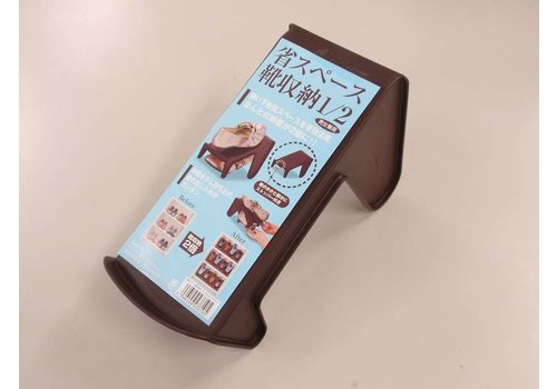 Space saving shoes container 1/2 choco brown