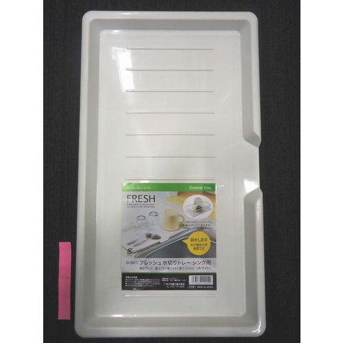 Fresh draining tray for sink WH