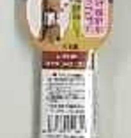 Pika Pika Japan BOOTS STAND (BK)