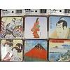 Pika Pika Japan Paper coaster ukiyoe