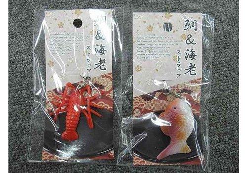Happy sea food strap