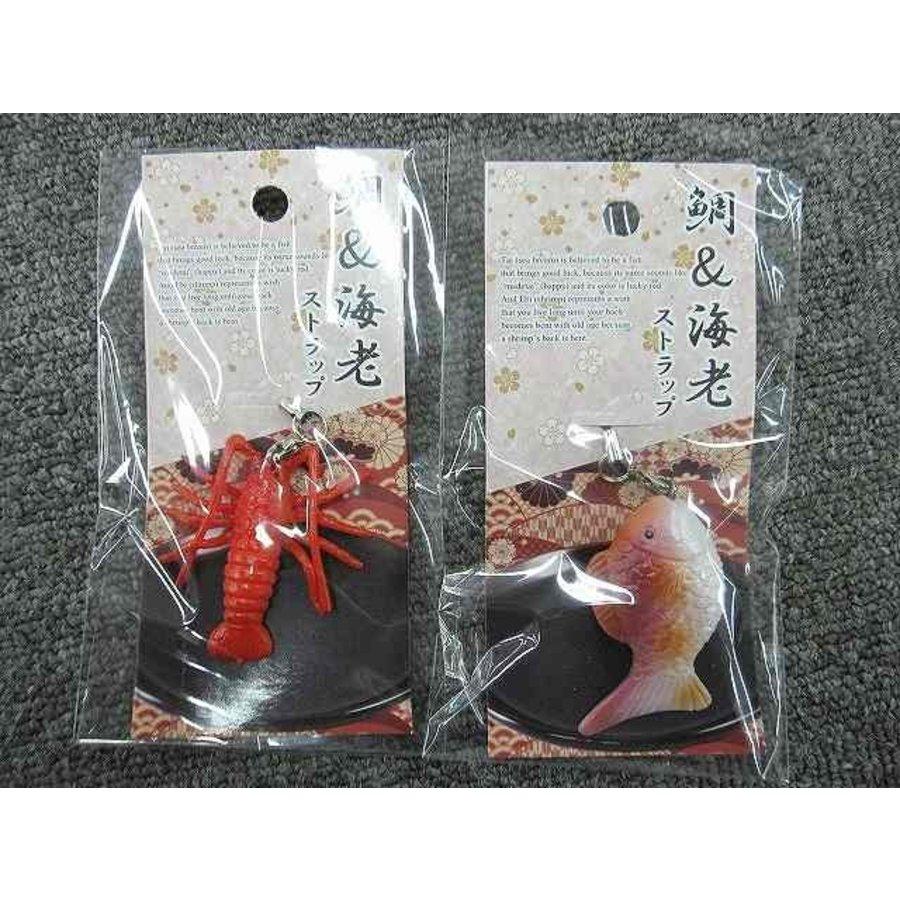 Happy sea food strap-1