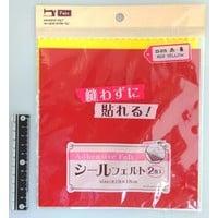 Adhesive seal felt 2p red/yellow
