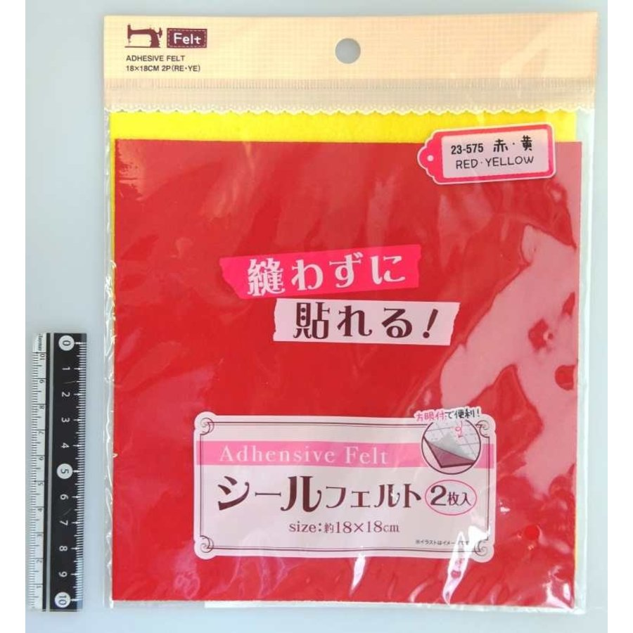 Adhesive felt 2p red/yellow-1
