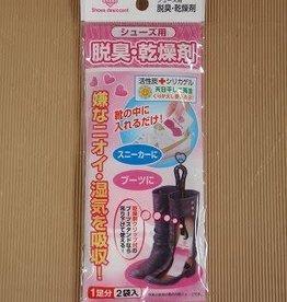 Pika Pika Japan SHOES DRYER