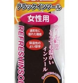 Pika Pika Japan Keep warm black insole for ladies