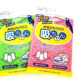 Pika Pika Japan Water pickup Fukin