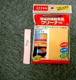 Pika Pika Japan Microfiber Rayon tawashi