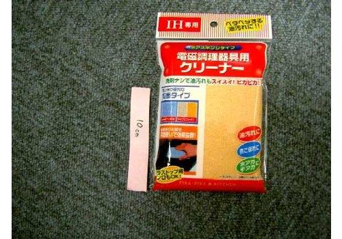 Microfiber Rayon tawashi