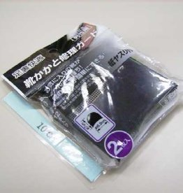 Pika Pika Japan Shoes Heel Repair protection For men Wide size