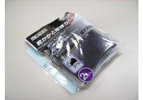 Shoes Heel Repair protection For men Wide size