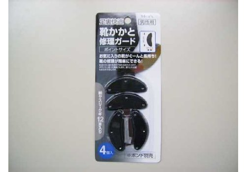 ?Shoes Heel Repair protection For men point