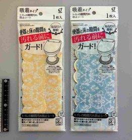 Pika Pika Japan Toilet space sheet damask pattern