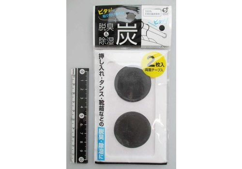 Well fit charcoal sticker 2p both sides tape