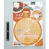 Pika Pika Japan Slicone wrap/lid L