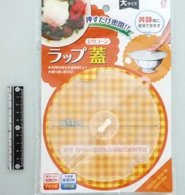 Pika Pika Japan Slicone wrapp lid L