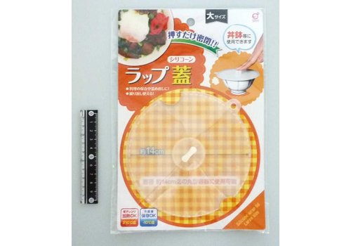Slicone wrapp lid L