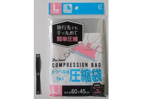 Travel vacuum bag L 60 x 45 cm