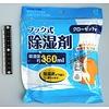 Pika Pika Japan ?Hook type dehumidifying agent 180g