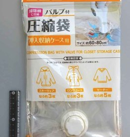 Pika Pika Japan Vacuum container bag with valve for drawer