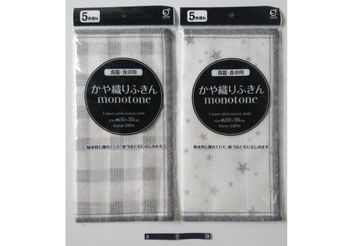 Dish-cloth mono tone