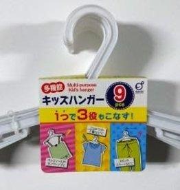 Pika Pika Japan multi purpose kids hanger 9p