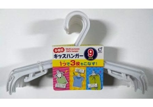 multi purpose kids hanger 9p