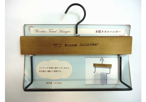 Wooden towel hanger