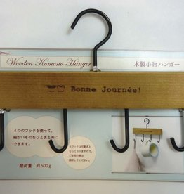 Pika Pika Japan Wooden hanger for small items (4 hooks)