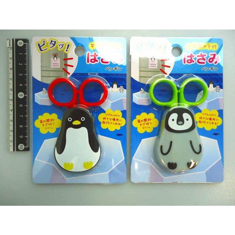 Scissors with magnet penguin motif-1