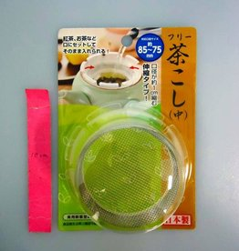 Pika Pika Japan Free tea server M