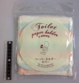 Pika Pika Japan Toilet paper holder cover PK mix : PB