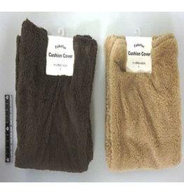 Pika Pika Japan Fake fur cushion cover B