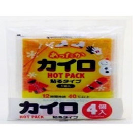 Pika Pika Japan Stickabe disposable heating pad 4p