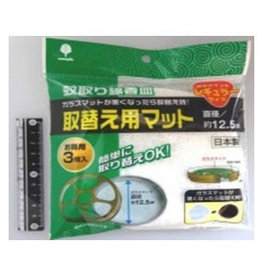 Pika Pika Japan Replace mat for mosquito coil 3p