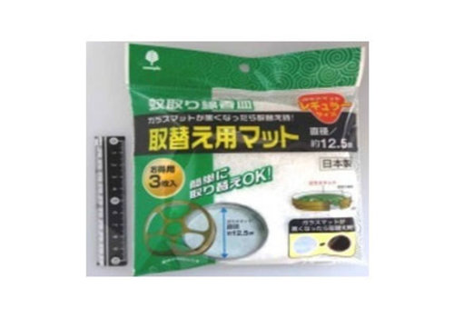 Replace mat for mosquito coil 3p