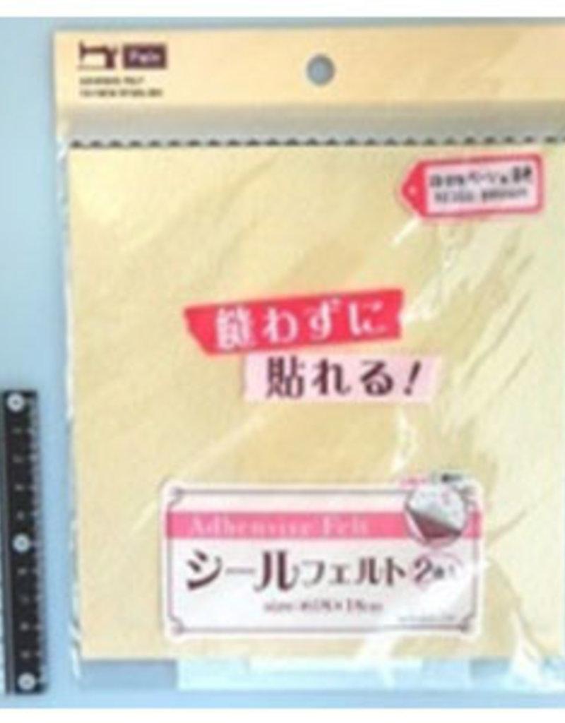 Pika Pika Japan Adhesive seal felt 2p beige/brown