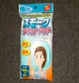 Pika Pika Japan Prevents smoke